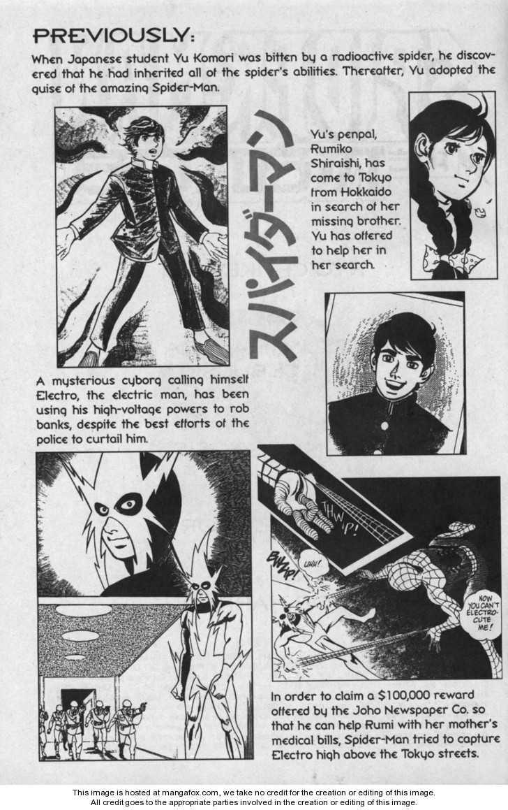 Spider-Man 3 Page 3