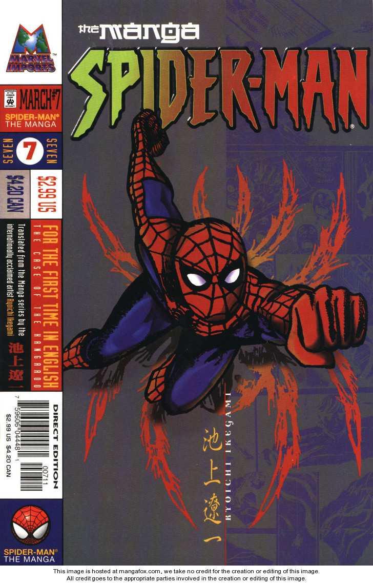 Spider-Man 7 Page 1