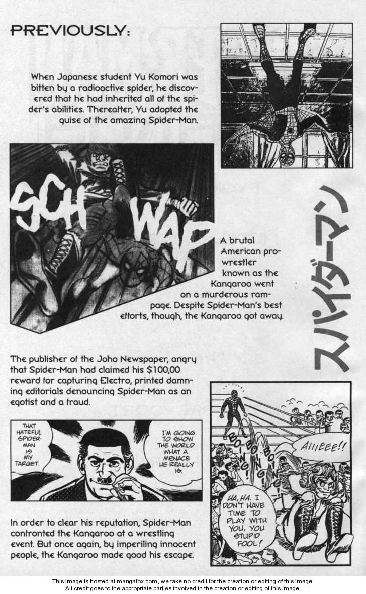 Spider-Man 8 Page 3