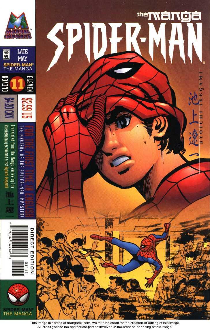 Spider-Man 11 Page 1