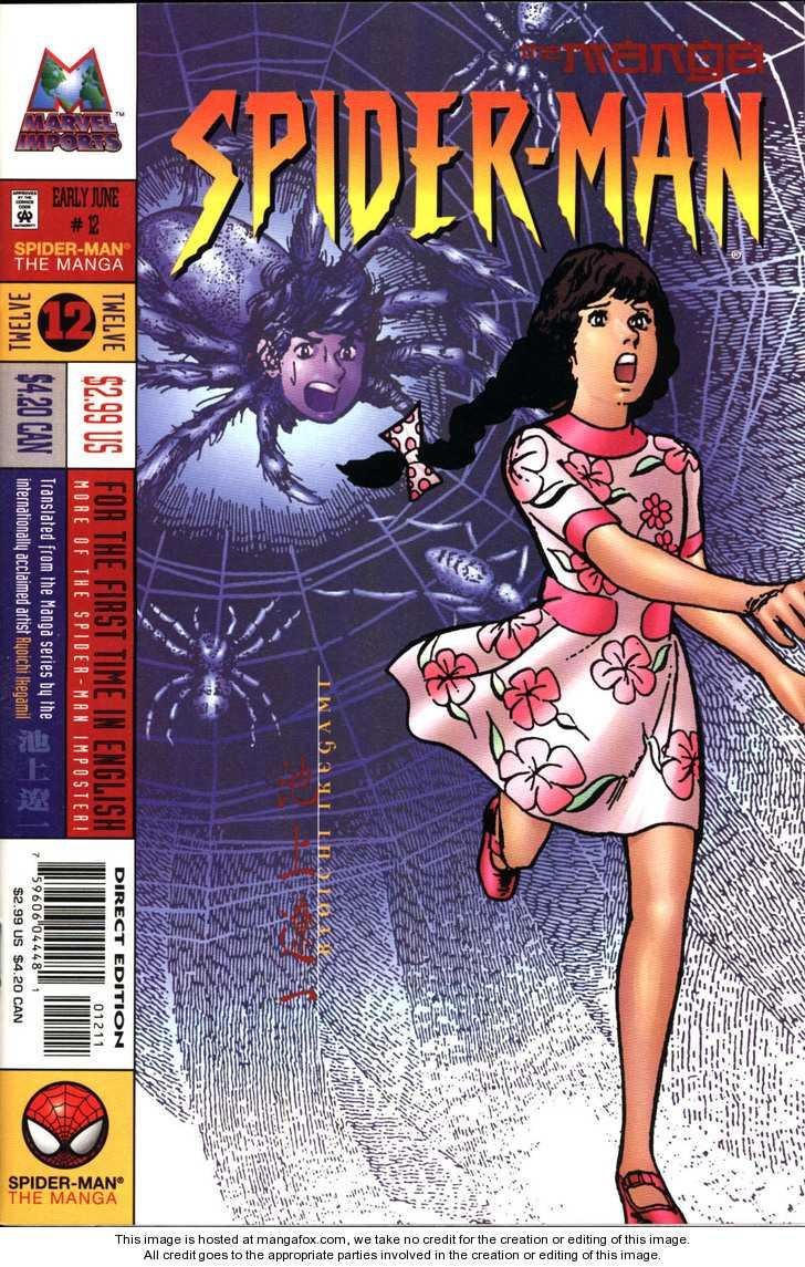 Spider-Man 12 Page 1