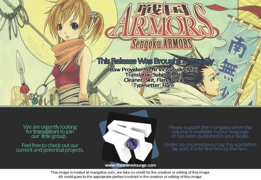 Sengoku Armors 0 Page 1