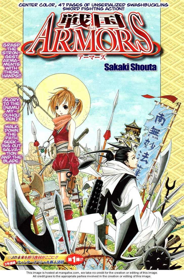 Sengoku Armors 0 Page 2