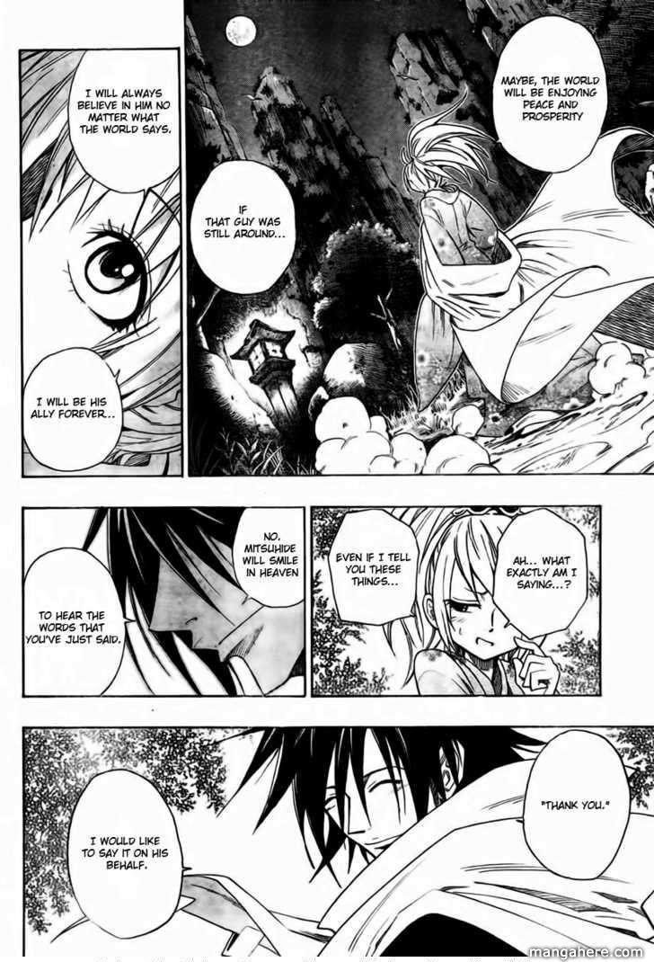 Sengoku Armors 1.2 Page 3