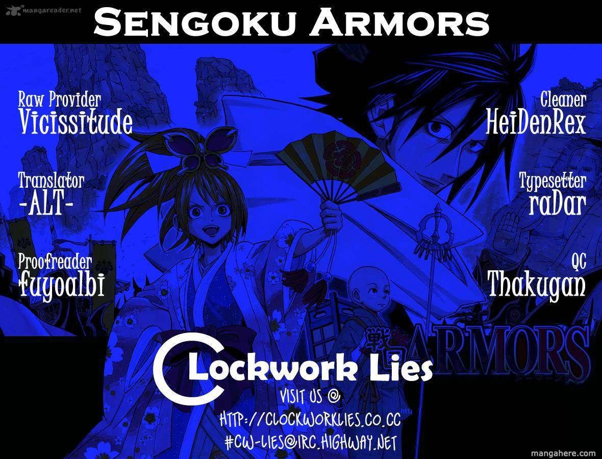 Sengoku Armors 5 Page 1