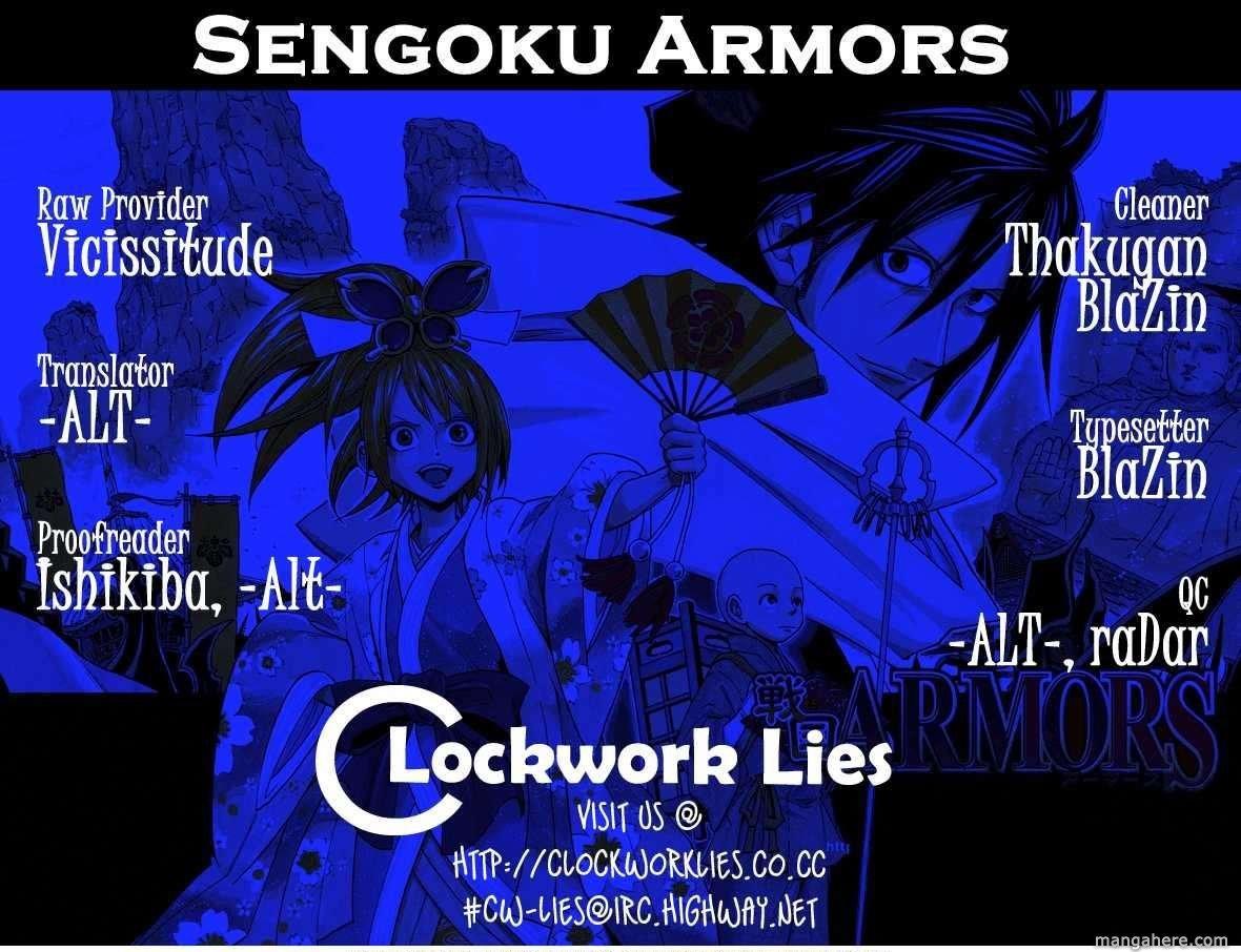 Sengoku Armors 7 Page 1