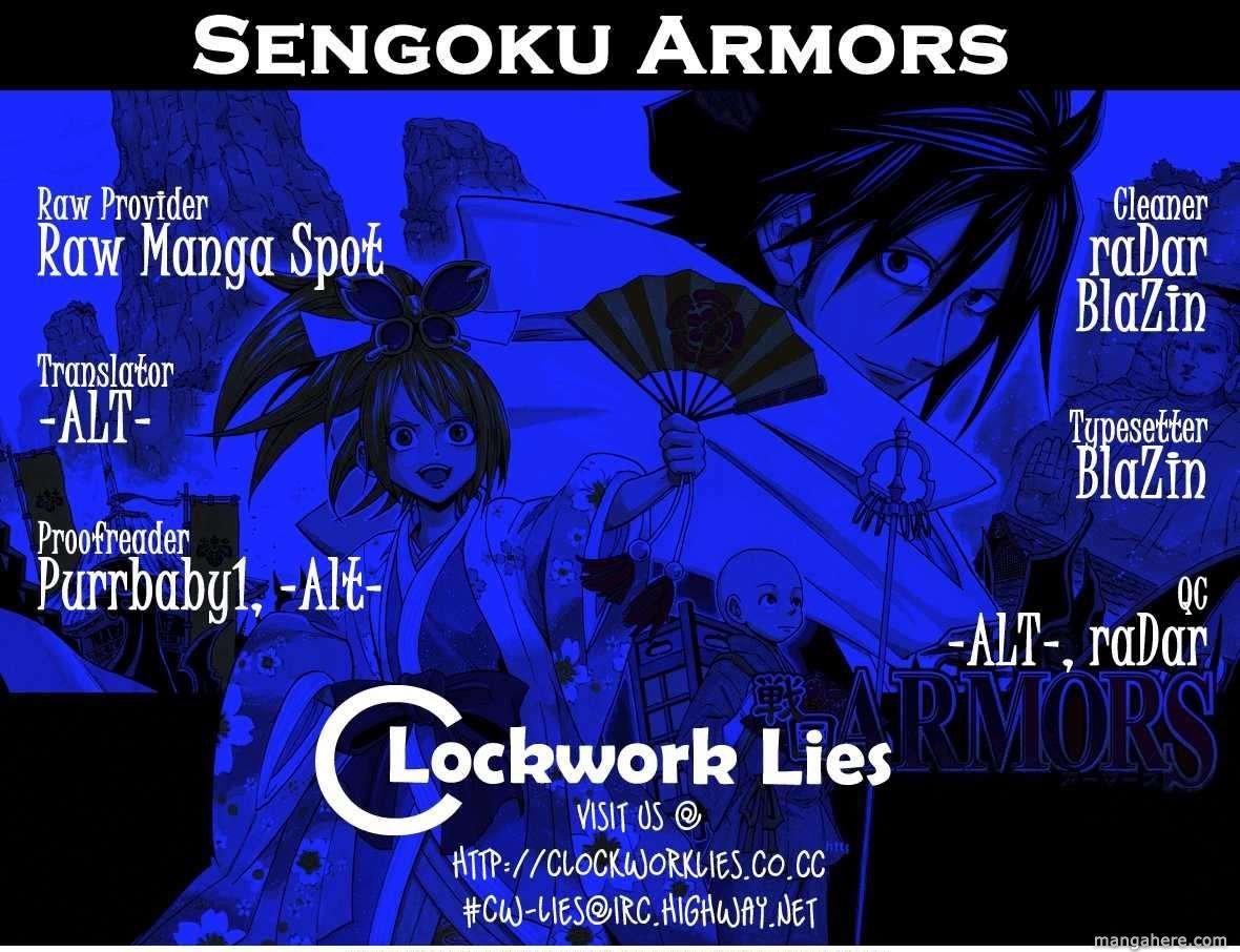 Sengoku Armors 8 Page 1