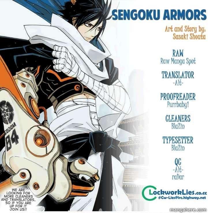 Sengoku Armors 9 Page 1