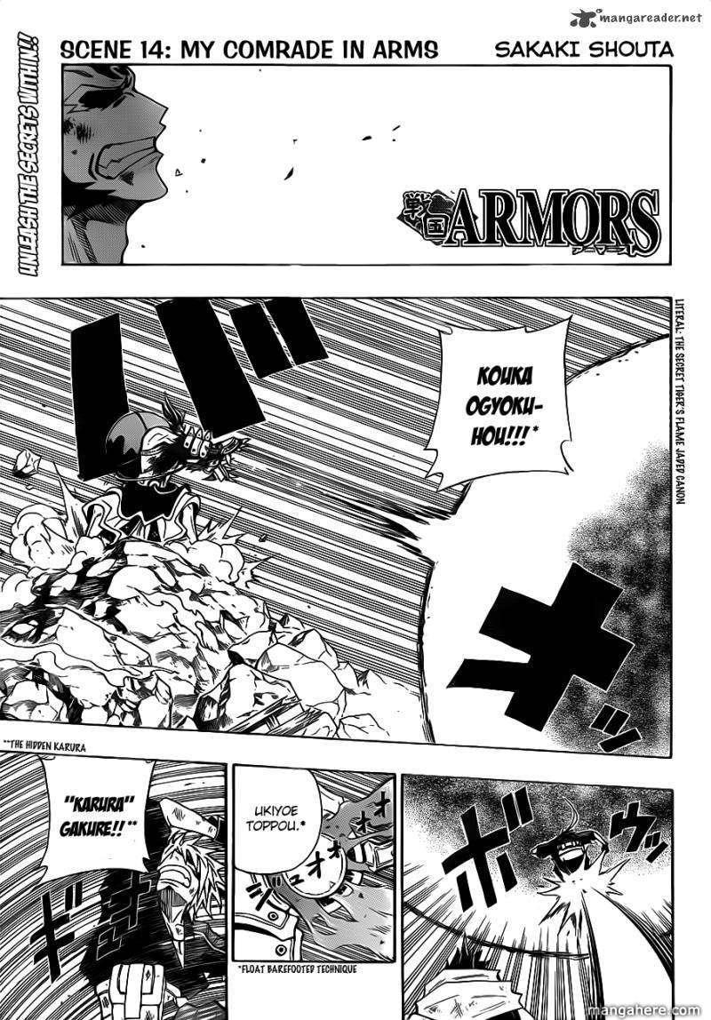 Sengoku Armors 14 Page 2