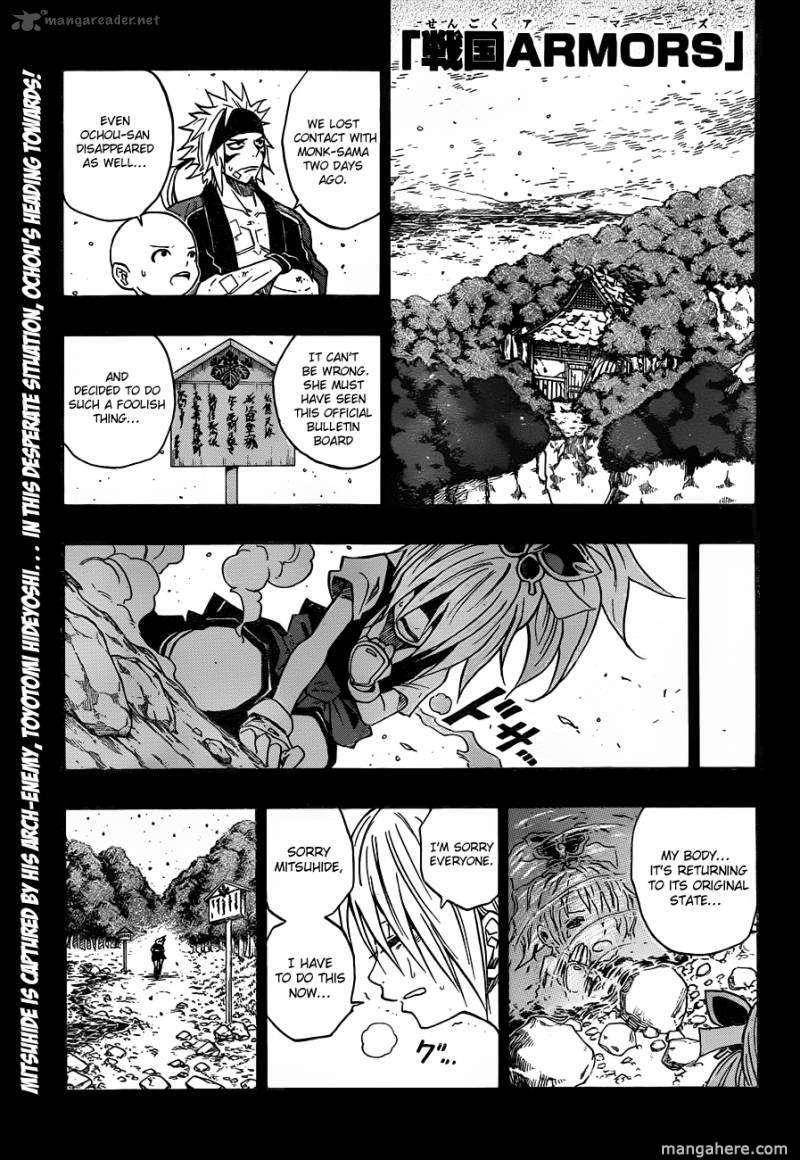 Sengoku Armors 15 Page 2
