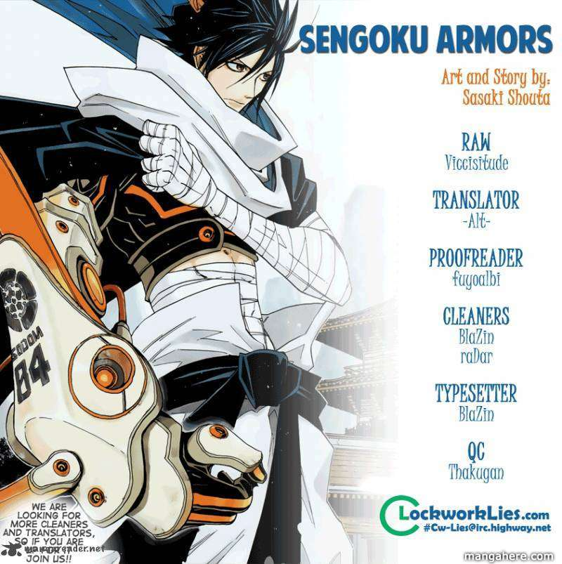 Sengoku Armors 16 Page 1