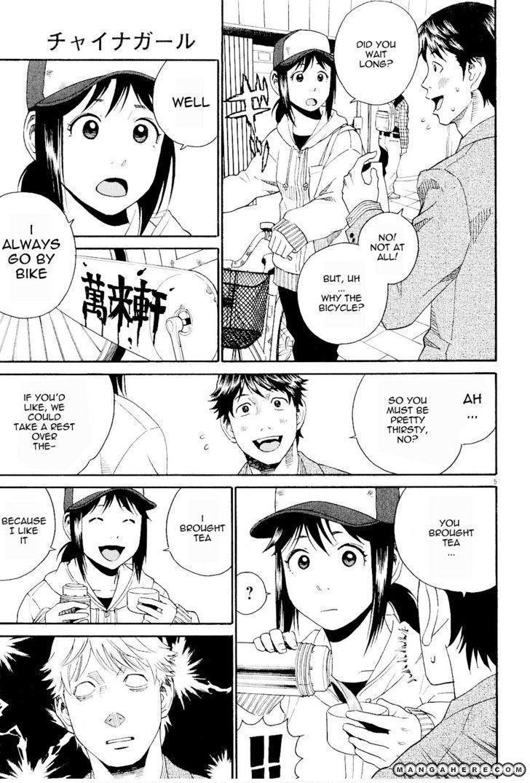 China Girl 4 Page 2