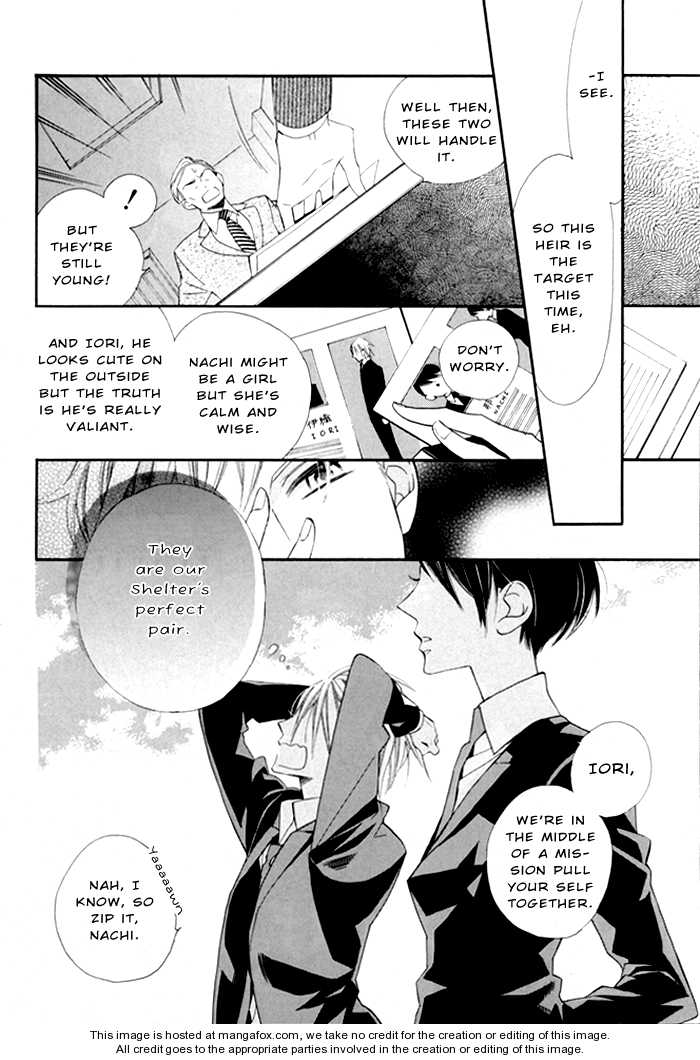 Bara to Dangan 0 Page 2
