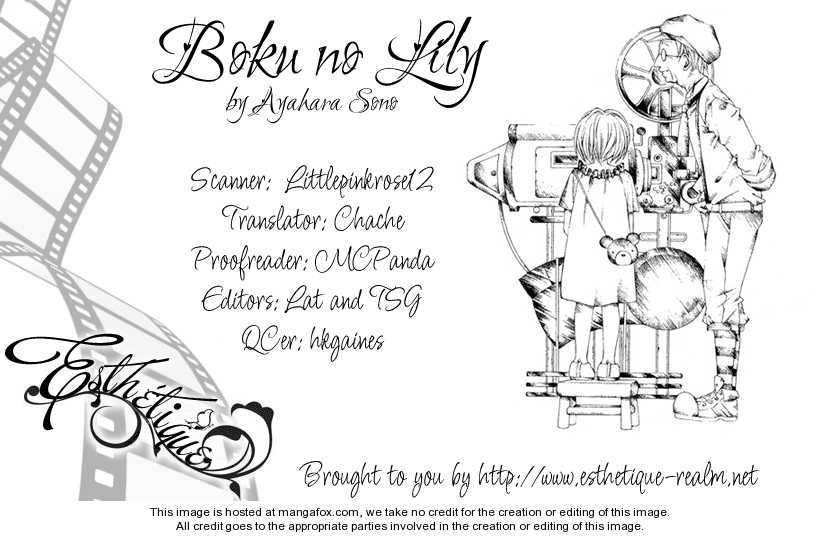 Boku no Lily 0 Page 1