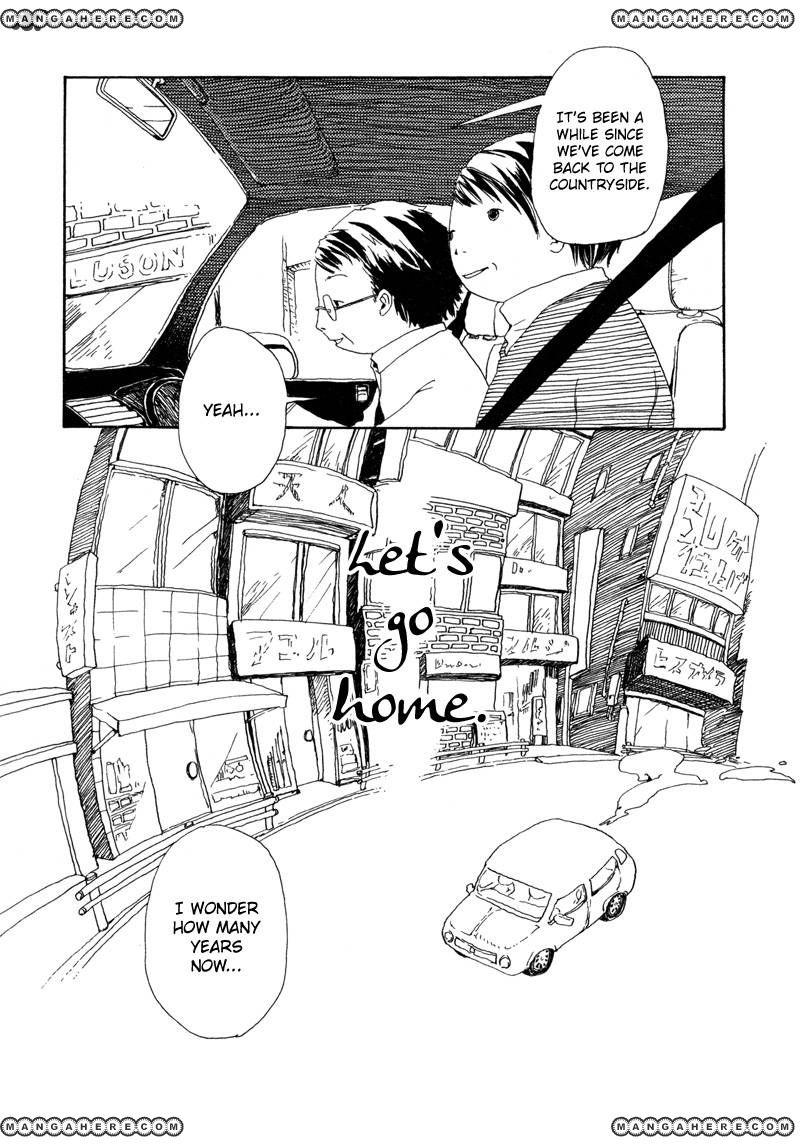Shiroi Kumo 9 Page 1