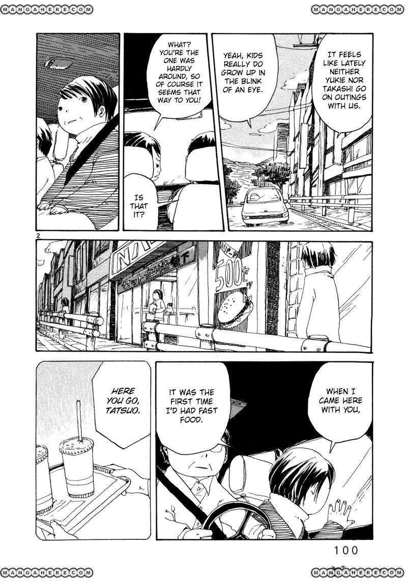 Shiroi Kumo 9 Page 2