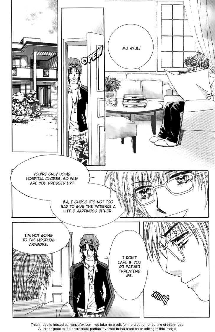 Secret (HAN Yu-Rang) 3 Page 3