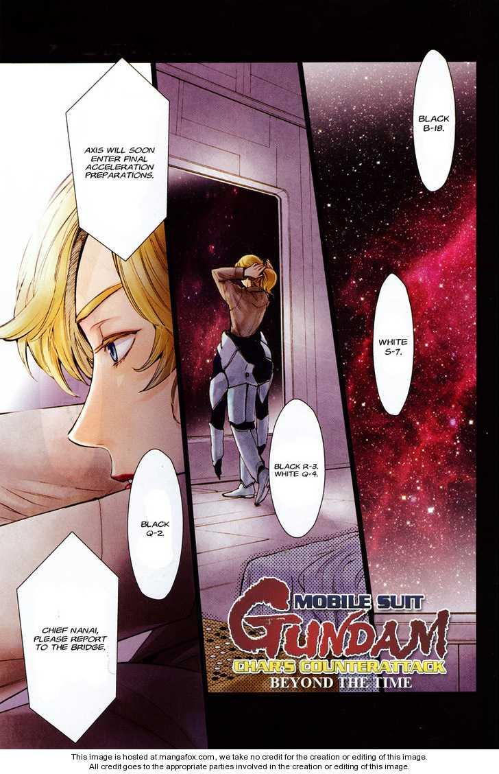 Kidou Senshi Gundam - Gyakushuu no Char - Beyond the Time 1 Page 1