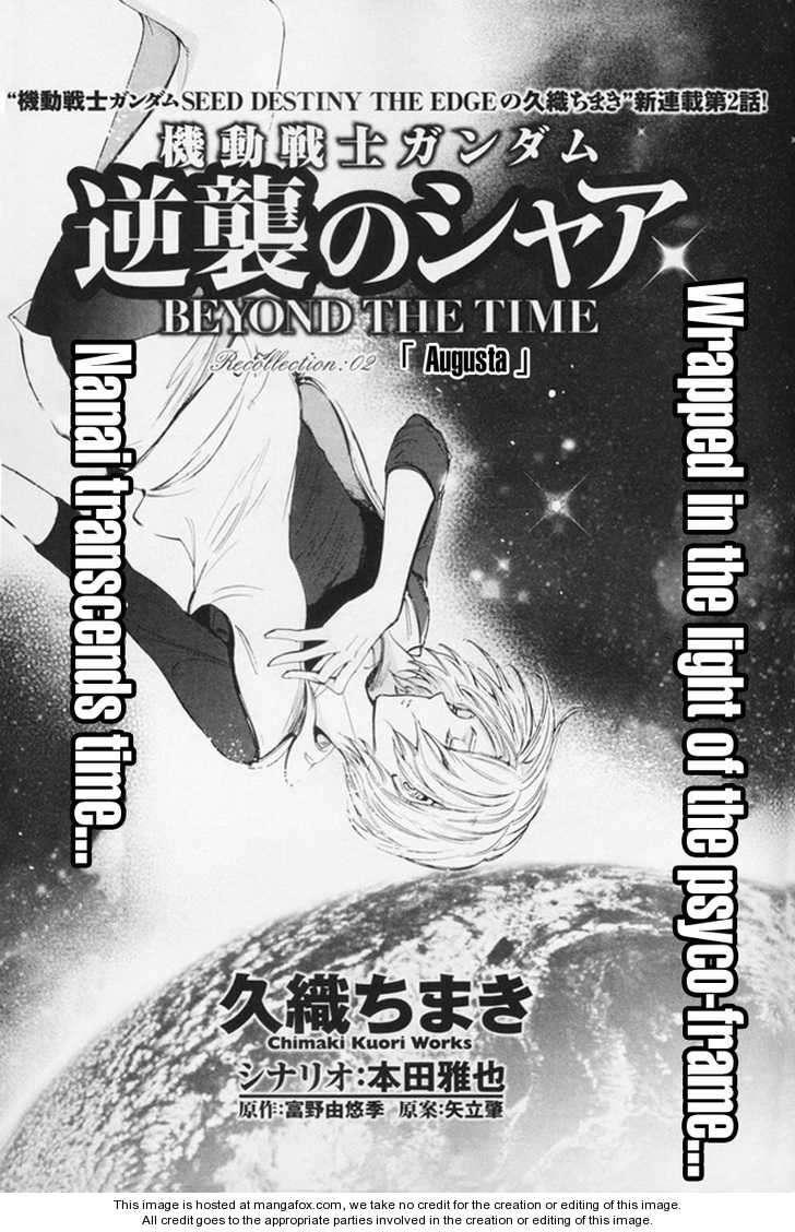 Kidou Senshi Gundam - Gyakushuu no Char - Beyond the Time 2 Page 1