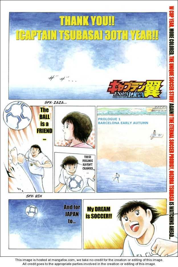 Captain Tsubasa - Kaigai Kekidou-Hen - En La Liga 1 Page 1