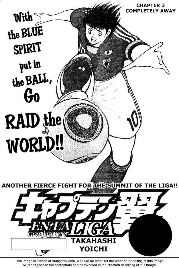 Captain Tsubasa - Kaigai Kekidou-Hen - En La Liga 3 Page 1