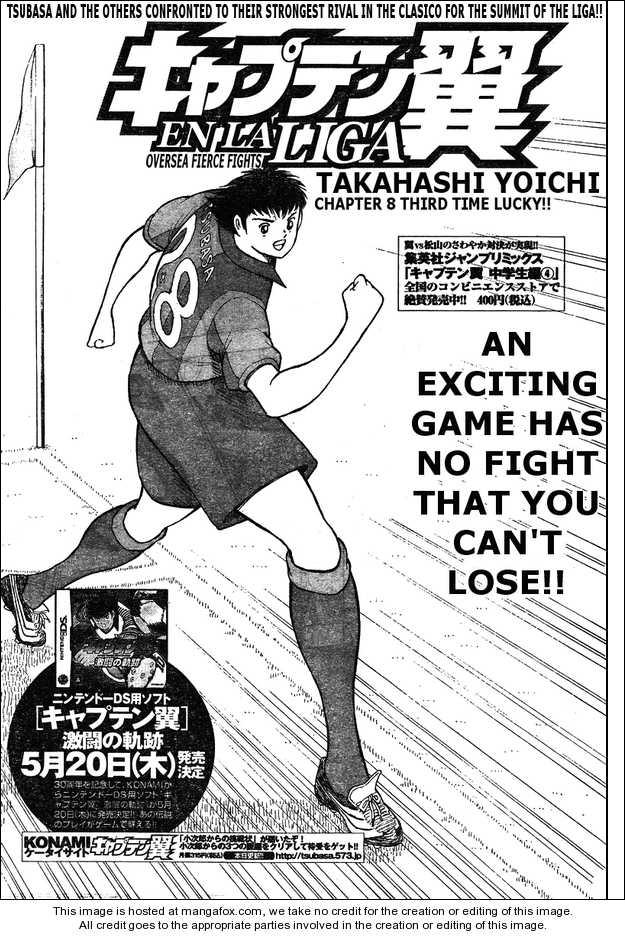 Captain Tsubasa - Kaigai Kekidou-Hen - En La Liga 8 Page 1