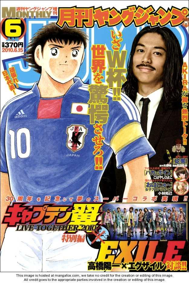 Captain Tsubasa - Kaigai Kekidou-Hen - En La Liga 13.1 Page 1