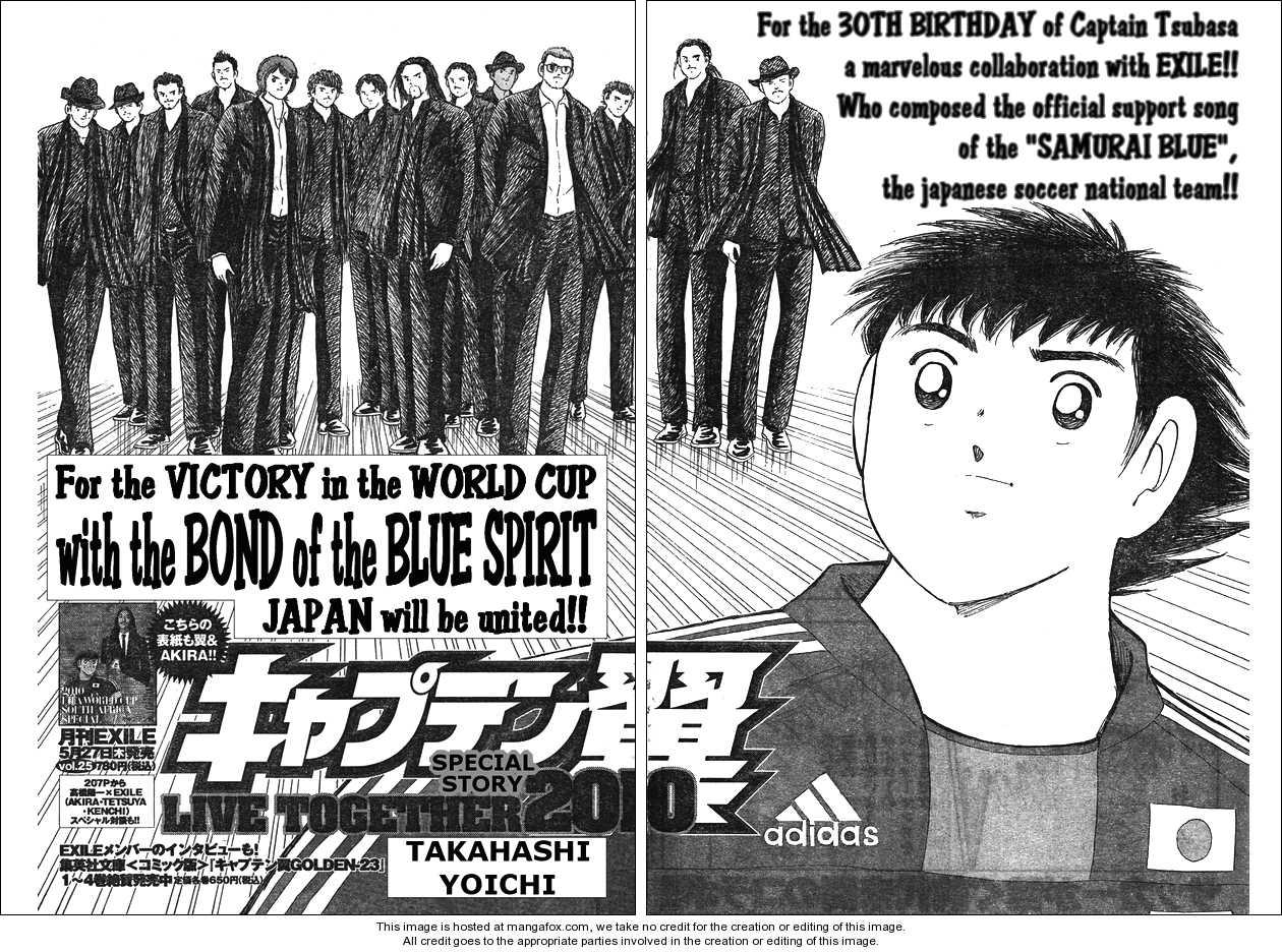 Captain Tsubasa - Kaigai Kekidou-Hen - En La Liga 13.1 Page 3