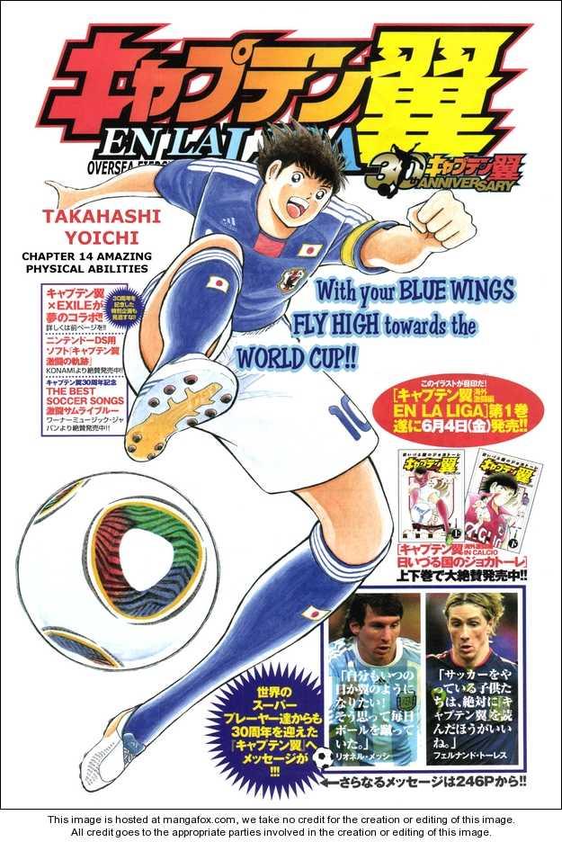 Captain Tsubasa - Kaigai Kekidou-Hen - En La Liga 14 Page 1