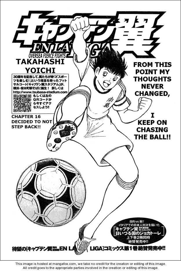 Captain Tsubasa - Kaigai Kekidou-Hen - En La Liga 16 Page 1