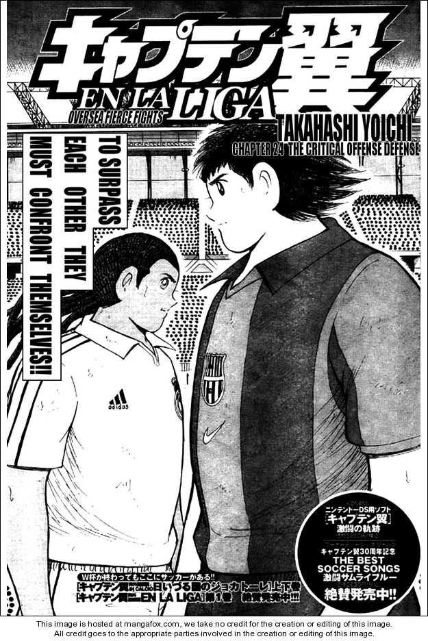 Captain Tsubasa - Kaigai Kekidou-Hen - En La Liga 24 Page 1