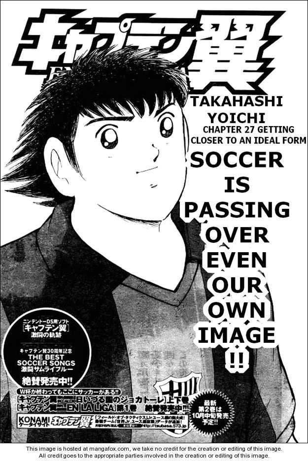 Captain Tsubasa - Kaigai Kekidou-Hen - En La Liga 27 Page 1