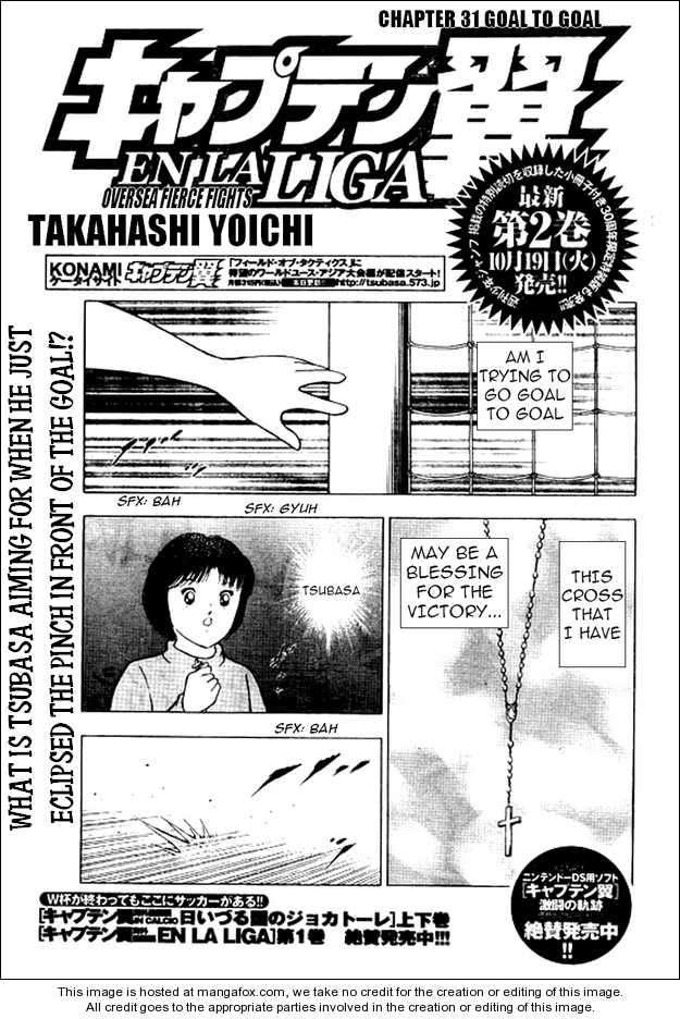 Captain Tsubasa - Kaigai Kekidou-Hen - En La Liga 31 Page 1