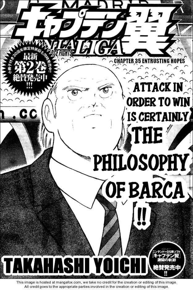 Captain Tsubasa - Kaigai Kekidou-Hen - En La Liga 35 Page 1