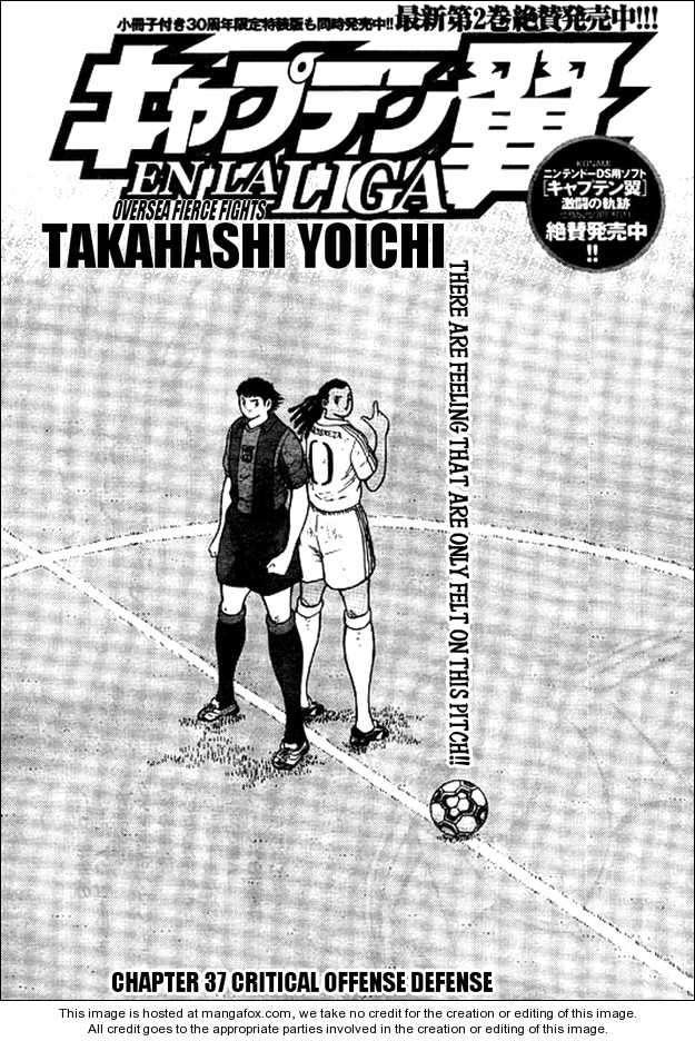 Captain Tsubasa - Kaigai Kekidou-Hen - En La Liga 37 Page 1
