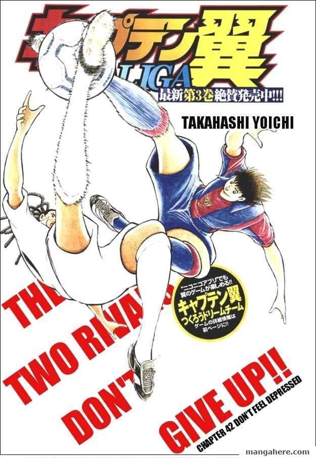 Captain Tsubasa - Kaigai Kekidou-Hen - En La Liga 42 Page 1