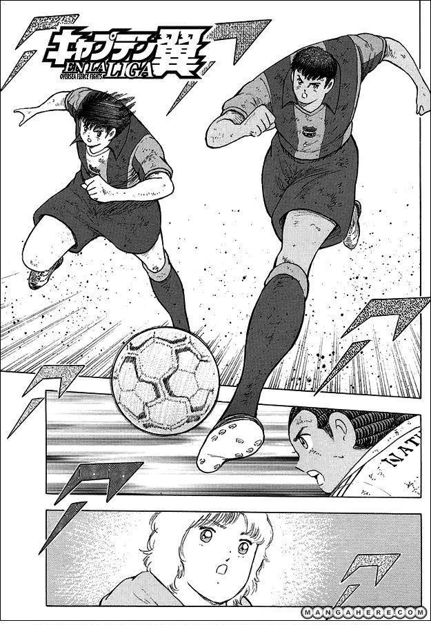 Captain Tsubasa - Kaigai Kekidou-Hen - En La Liga 50 Page 1