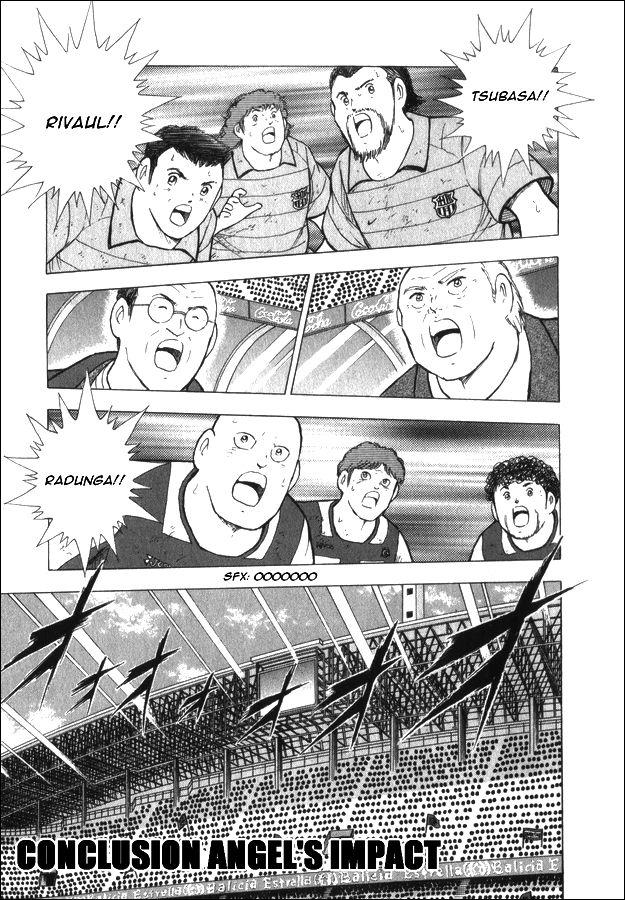 Captain Tsubasa - Kaigai Kekidou-Hen - En La Liga 58 Page 1