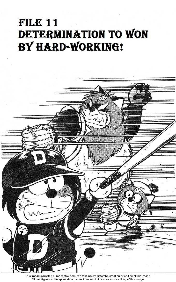 Dorabase: Doraemon Chouyakyuu Gaiden 11 Page 1