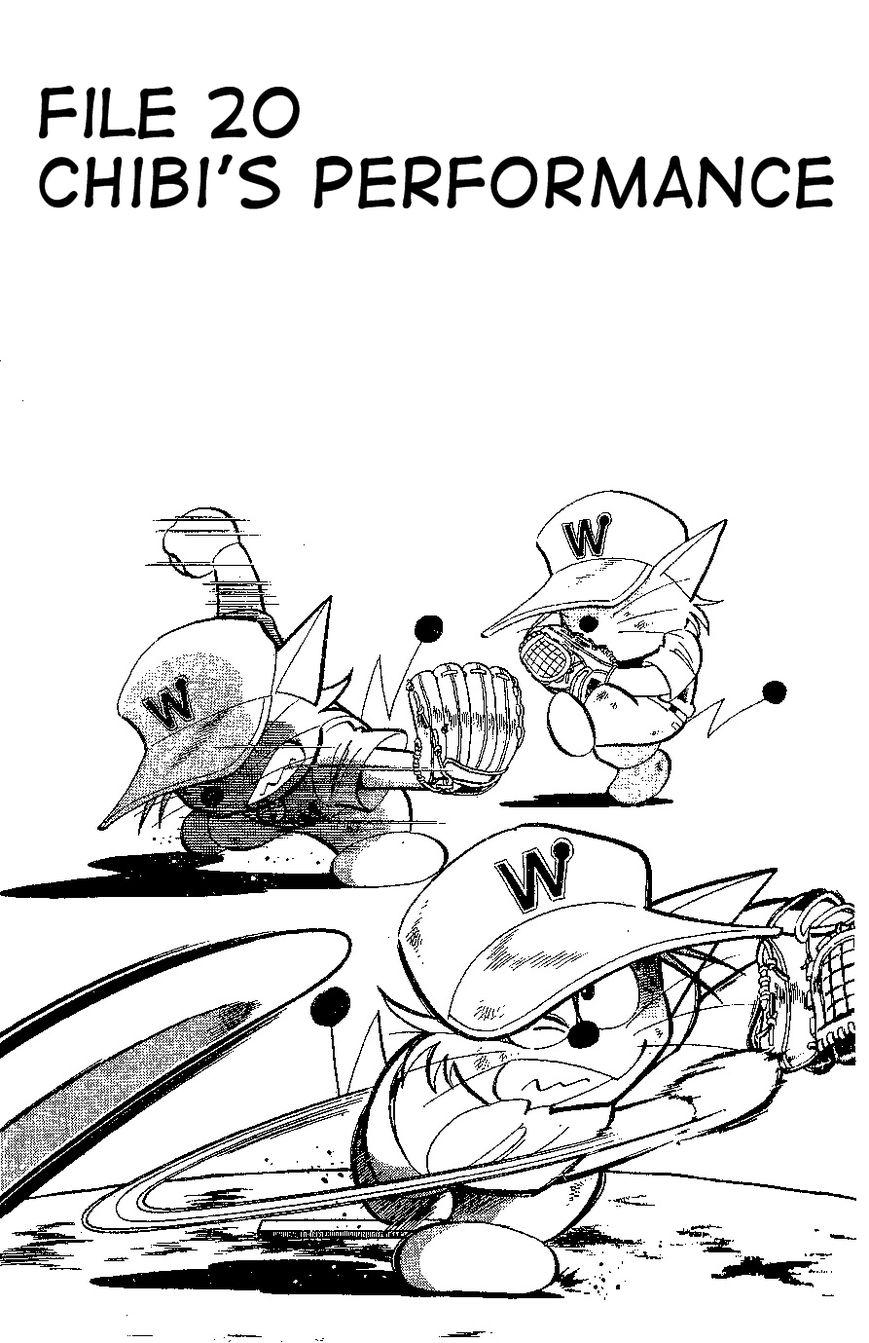 Dorabase: Doraemon Chouyakyuu Gaiden 20 Page 1