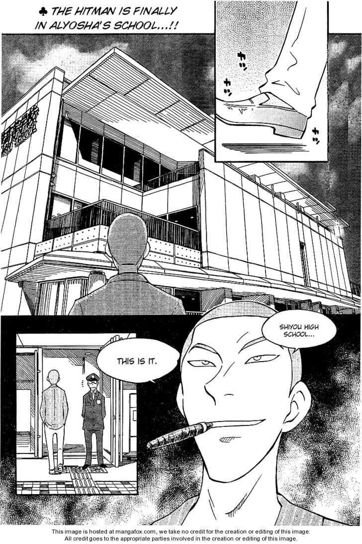 AлёIIIa 4 Page 2