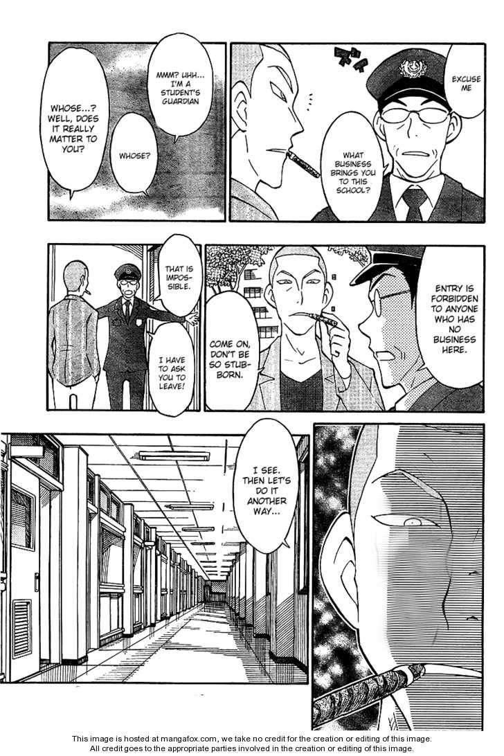 AлёIIIa 4 Page 3