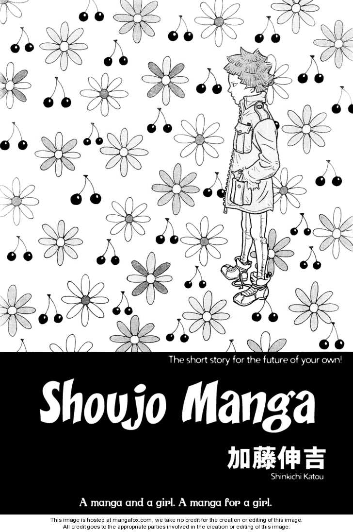 Shoujo Manga 1 Page 1