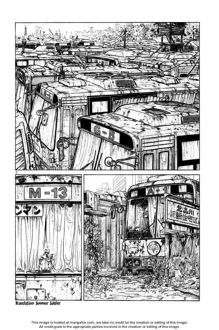 Shoujo Manga 1 Page 2
