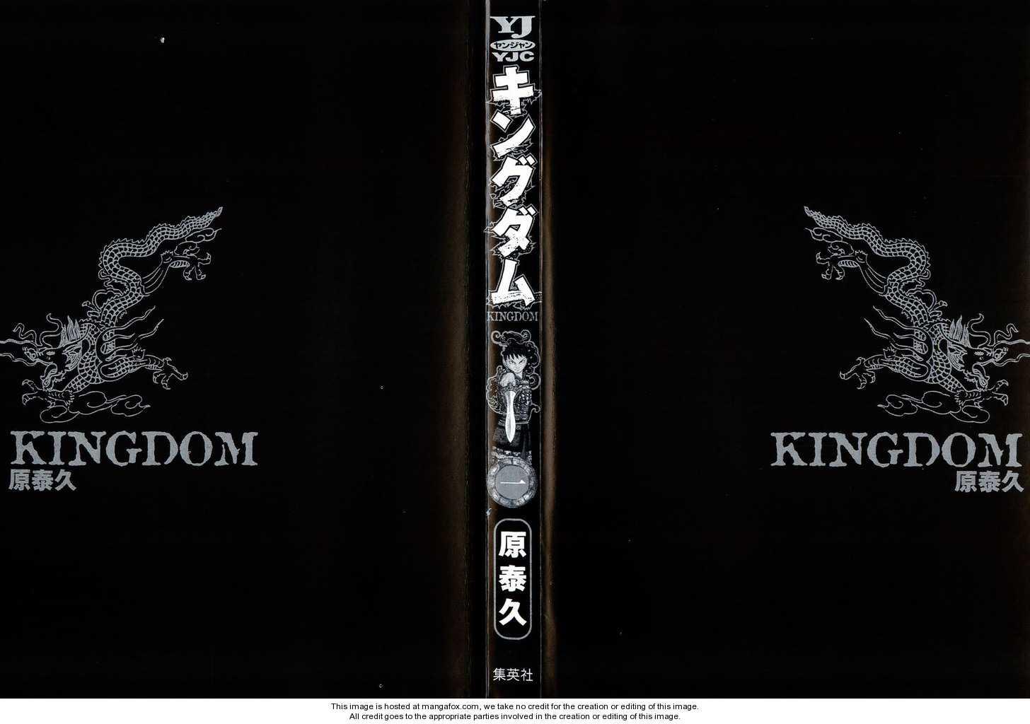 Kingdom 1 Page 3