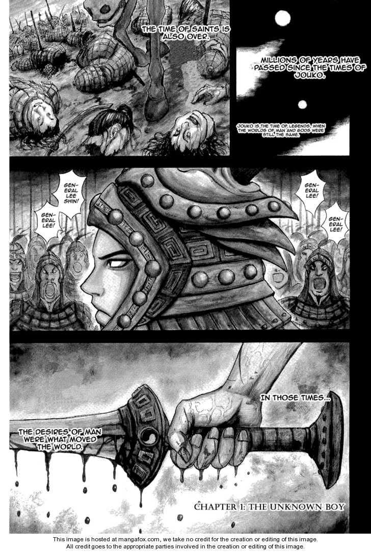 Kingdom 1 Page 4