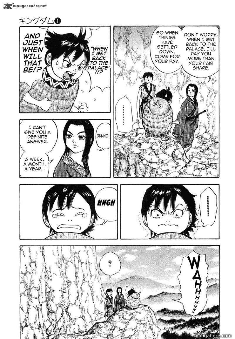 Kingdom 7 Page 3