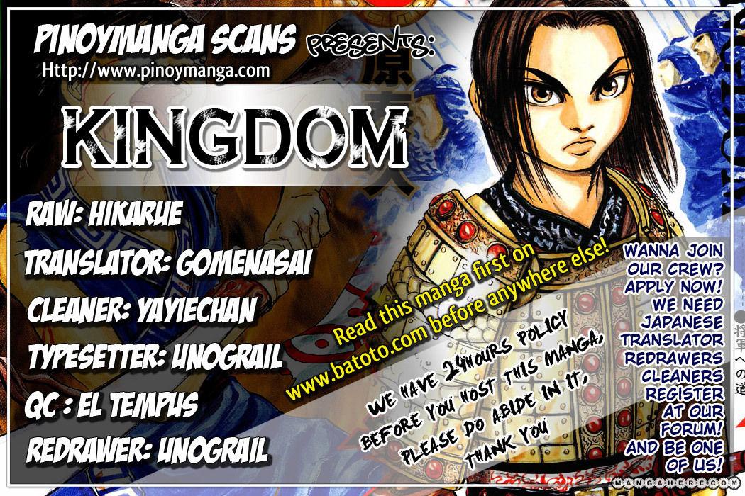 Kingdom 9 Page 1