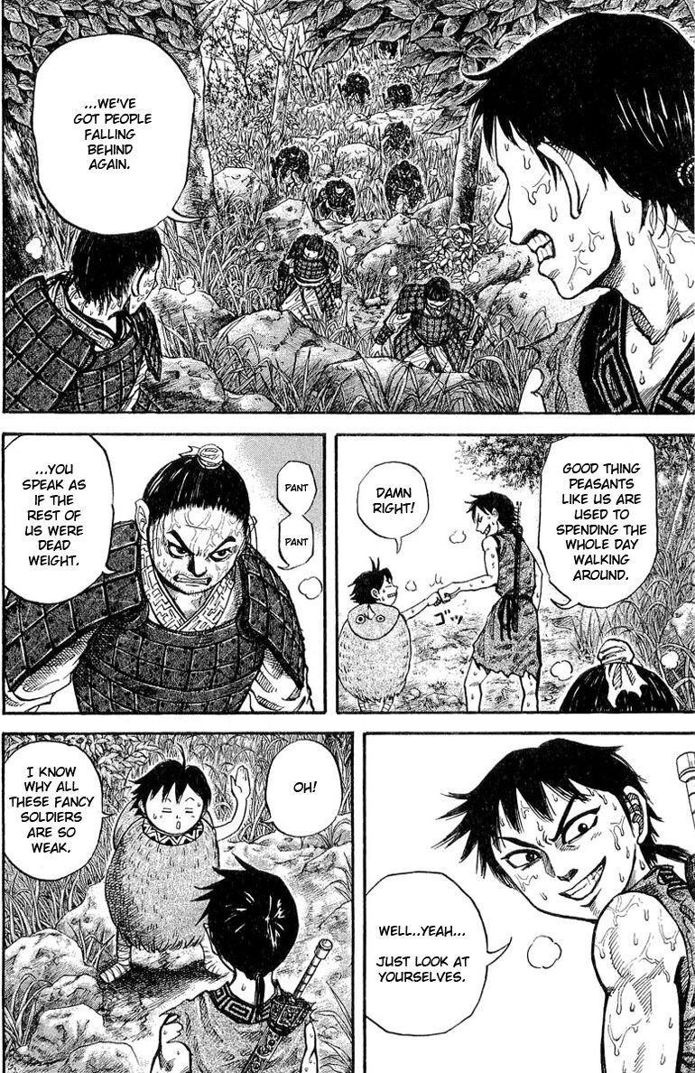 Kingdom 17 Page 2