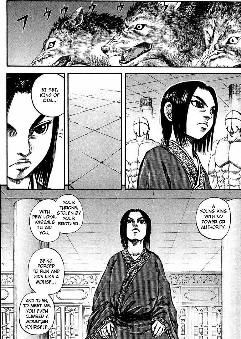 Kingdom 21 Page 2